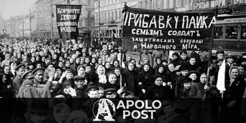 Socialismo, una doctrina para el conflicto